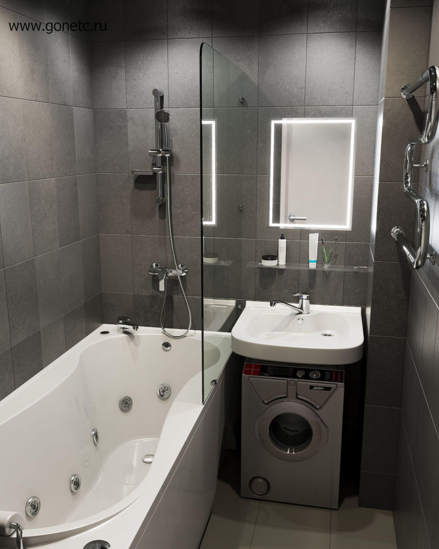 Дизайн маленькой ванной без унитаза